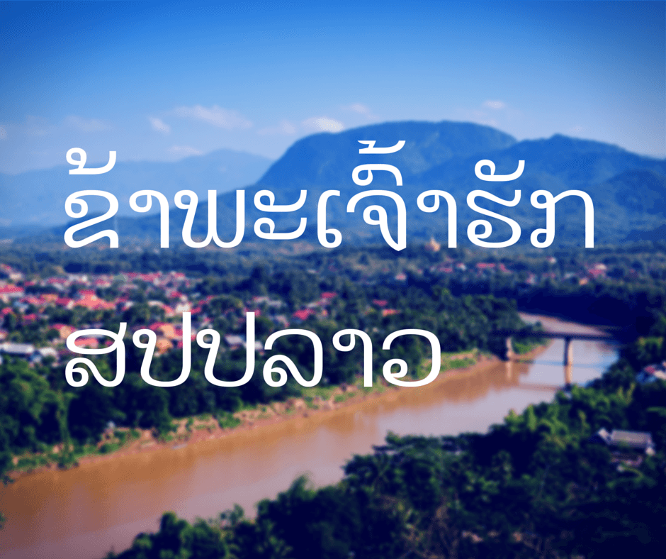 I love Lao language