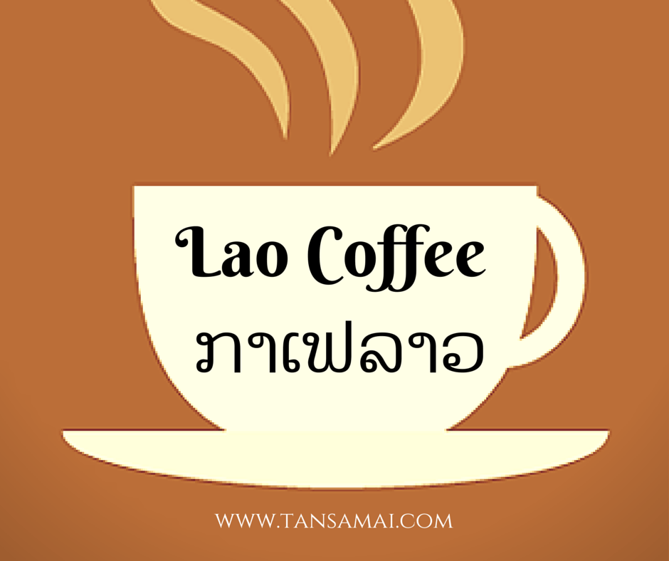 Lao Coffee 2